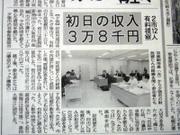 Yuubari_paper2