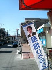 Nobori_nawate