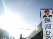 Nobori_nawate3