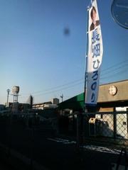Nawate001