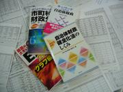 Bookzaisei