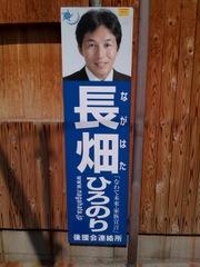 Tatekan_new