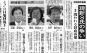 News8_21