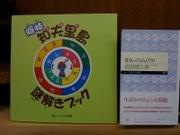 Book090411