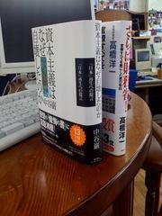 Book090427