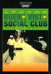 Buenavistasocialclub