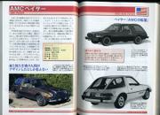 Car_book2