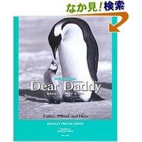 Dear_daddy