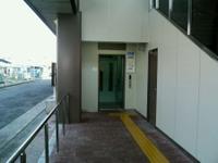 Nawate_eblog