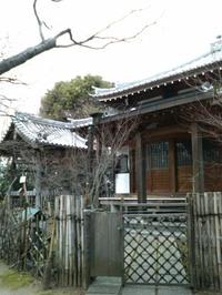 Ryuubiji