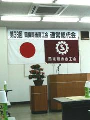 Syoukoukai_1