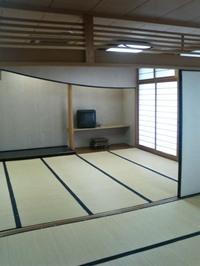 Taharawasitu_1