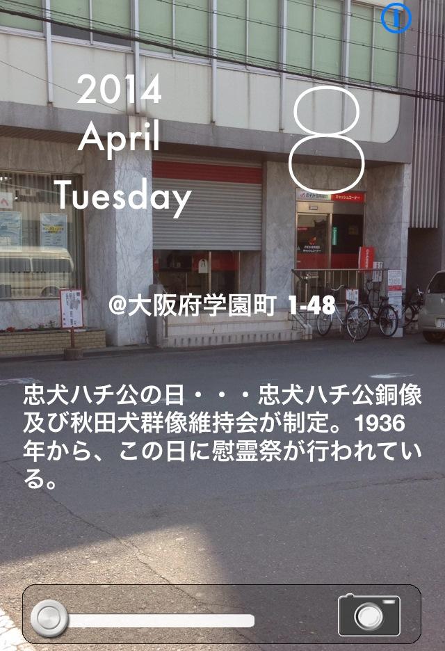 Img_6776