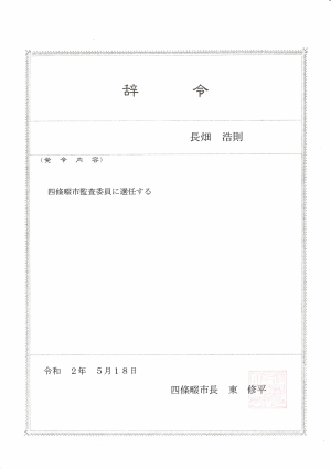 Epson001_20200518171401