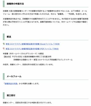 Photo_20210616211601